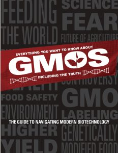 2017 GMO Brochure front