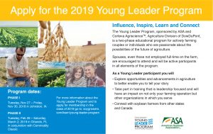2018 Young Leader
